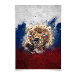 "Плакат A2(42x59) ""Русский Медведь"" - футбол, медведь, россия, флаг, триколор"