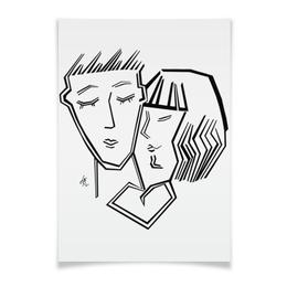 """Плакат A2(42x59) """"Любовь"""" - деньвсехвлюбленных"""