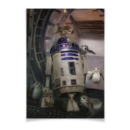 "Плакат A2(42x59) ""Звездные войны - R2-D2"" - кино, фантастика, star wars, звездные войны, дарт вейдер"