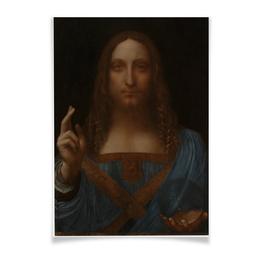 "Плакат A2(42x59) ""Спаситель мира Леонардо да Винчи"" - арт, картина, живопись, леонардо да винчи, спаситель мира"