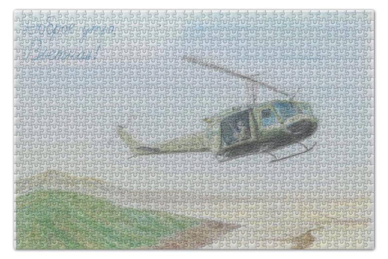 Printio Доброе утро, вьетнам 1972 книга спасение летчика вьетнам