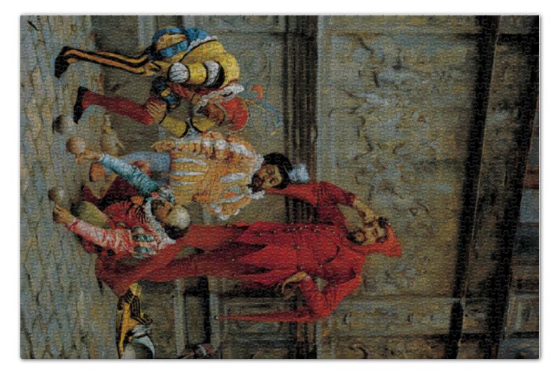 Пазл 73.5 x 48.8 (1000 элементов) Printio Шуты, играющие в петанк (эдуардо забала)