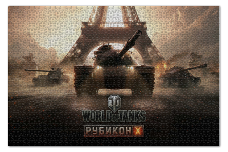 Пазл 73.5 x 48.8 (1000 элементов) Printio World of tanks пазл 73 5 x 48 8 1000 элементов printio heroes of the storm