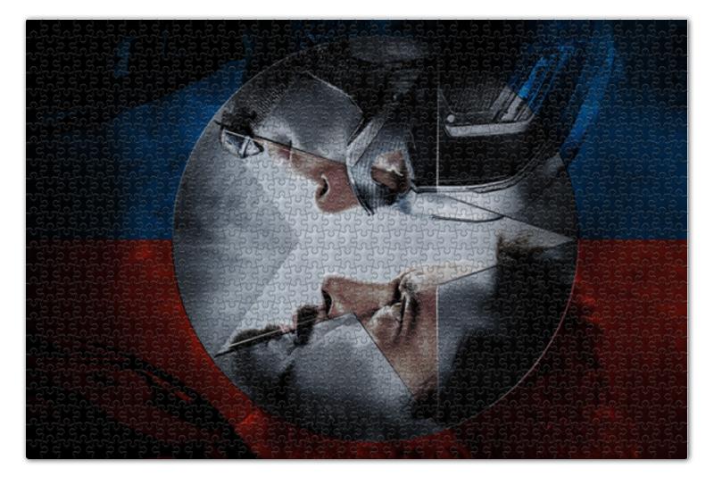 Пазл 73.5 x 48.8 (1000 элементов) Printio Противостояние плакат a2 42x59 printio противостояние