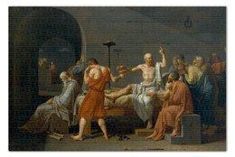 """Пазл 73.5 x 48.8 (1000 элементов) """"Смерть Сократа (картина Жака-Луи Давида)"""" - картина, давид"""