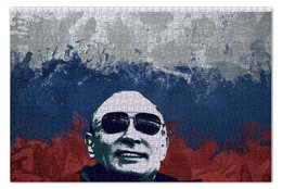 "Пазл 73.5 x 48.8 (1000 элементов) ""Путин"" - очки, патриот, флаг, путин, putin"