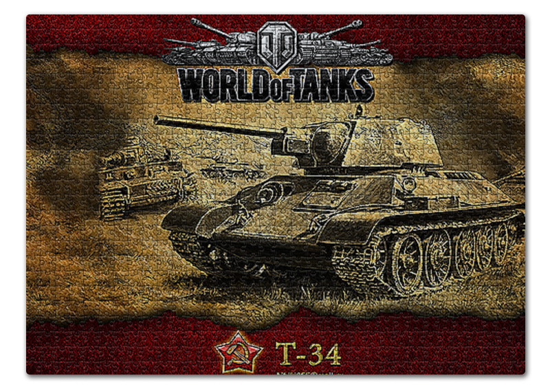 Printio Танки .world of tanks. видеоигры