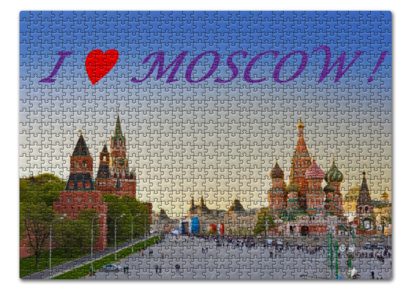 Пазл 43.5 x 31.4 (408 элементов) Printio I love moscow ! дорожка акробатическая spieth gymnastics moscow 12х2 м 10 элементов 1790764