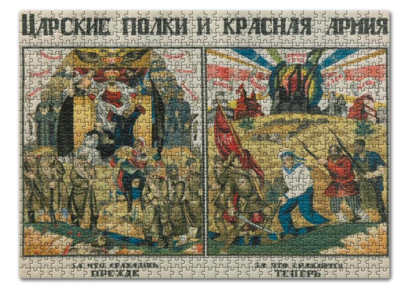 Пазл 43.5 x 31.4 (408 элементов) Printio Советский плакат, 1920-х г. (д. моор) увелка фасоль красная 450 г