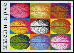"""Пазл магнитный 27.4 x 30.4 (210 элементов) """"Мысли ярче"""" - прикольно, прикол, арт, юмор, смешные, приколы, мозг, энди уорхол, стиль, популярные"""