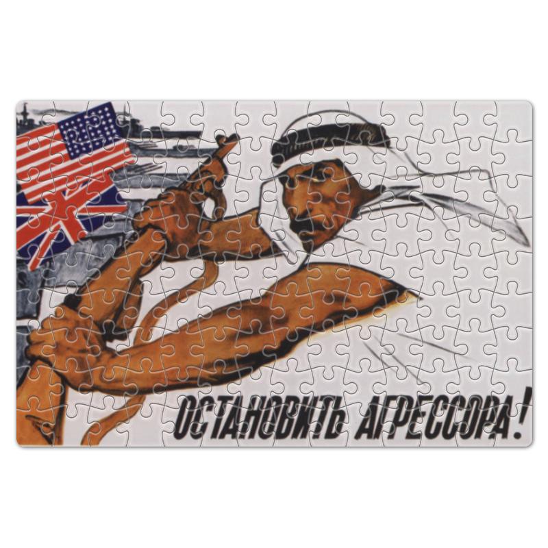 Пазл магнитный 18 x 27 (126 элементов) Printio Советский плакат, 1958 г. пазл магнитный 18 x 27 126 элементов printio советский плакат 1923 г