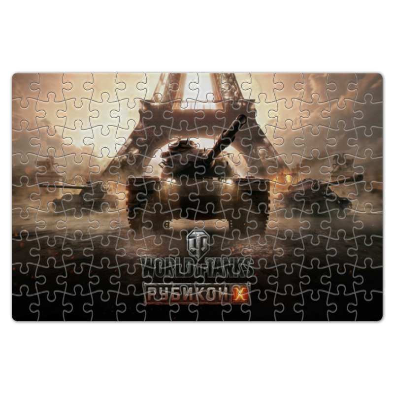 Пазл магнитный 18 x 27 (126 элементов) Printio World of tanks пазл 73 5 x 48 8 1000 элементов printio alleria windrunner world of warcraft