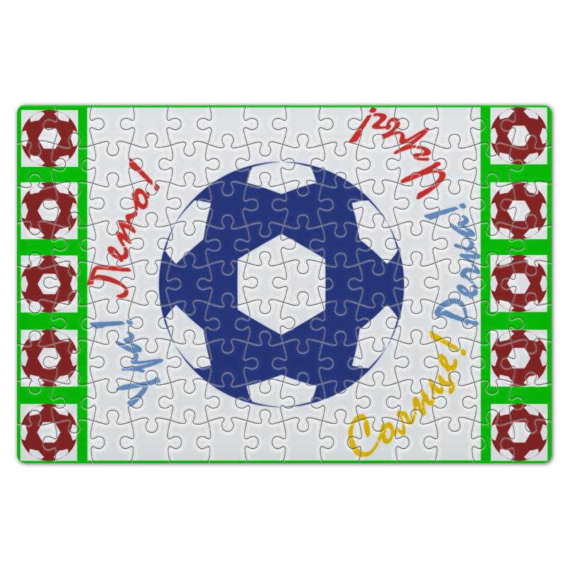 Пазл магнитный 18 x 27 (126 элементов) Printio Синий мяч danjue ярко синий 19cm x 9cm x 2cm