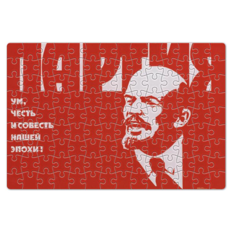 Пазл магнитный 18 x 27 (126 элементов) Printio Советский плакат, 1976 г. пазл магнитный 18 x 27 126 элементов printio советский плакат 1923 г