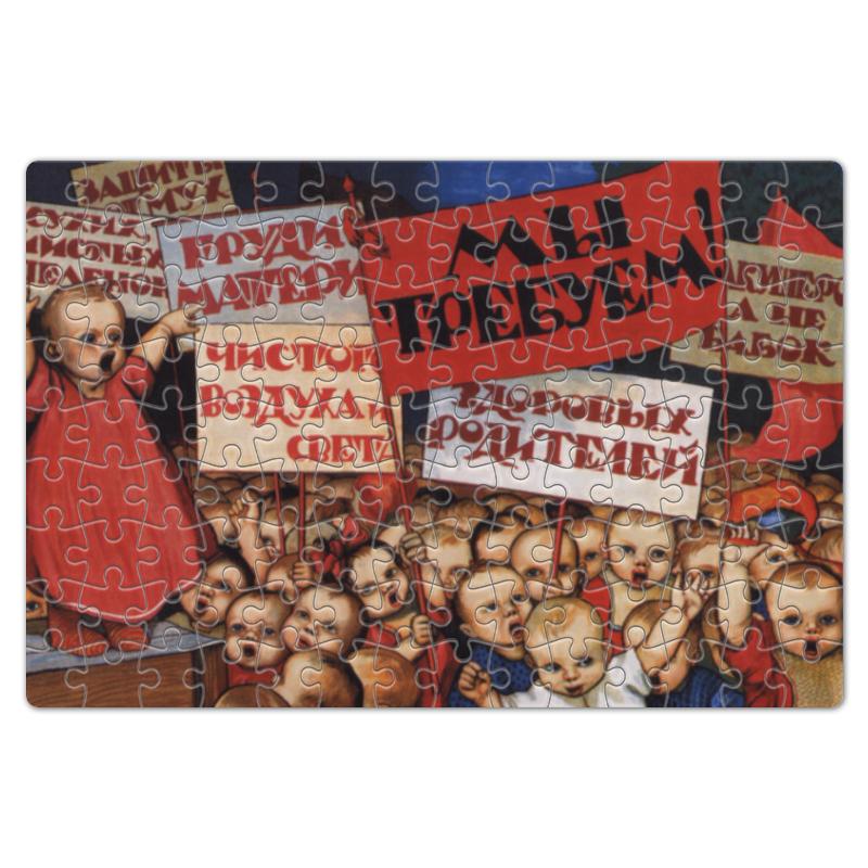 Пазл магнитный 18 x 27 (126 элементов) Printio Советский плакат, 1923 г. тетрадь на скрепке printio советский плакат 1923 г