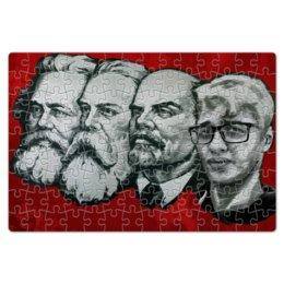 """Пазл магнитный 18 x 27 (126 элементов) """"Маркс, Ленин, Бодян."""" - ссср, ленин, пазл, сталин, богдан"""