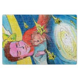 """Пазл магнитный 18 x 27 (126 элементов) """"Объятия Звёздочки"""" - любовь, рисунок, звёзды, а звёзды падали, leshiystudio"""