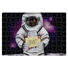 """Пазл магнитный 18 x 27 (126 элементов) """"Universe"""" - звезды, космос, вселенная"""