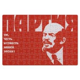 """Пазл магнитный 18 x 27 (126 элементов) """"Советский плакат, 1976 г."""" - ссср, ленин, плакат, кпсс"""