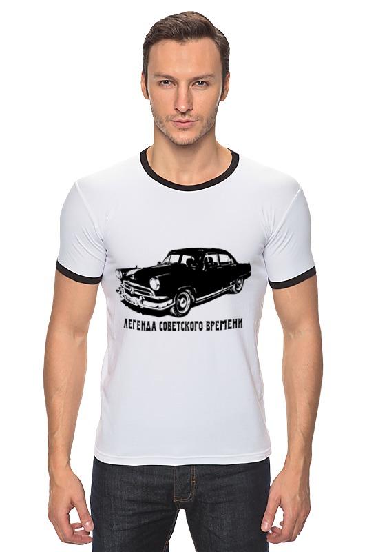 Футболка Рингер Printio Газ-21 легенда советского времени