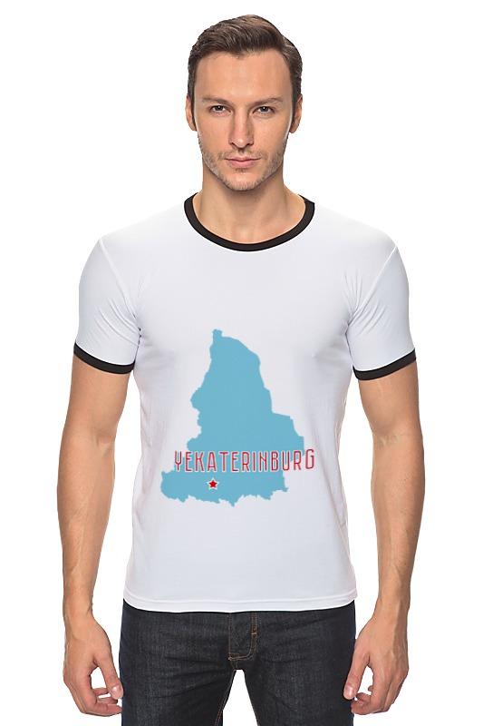 Футболка Рингер Printio Свердловская область. екатеринбург