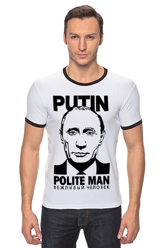 Футболка Рингер Printio Путин (putin) футболка рингер printio путин
