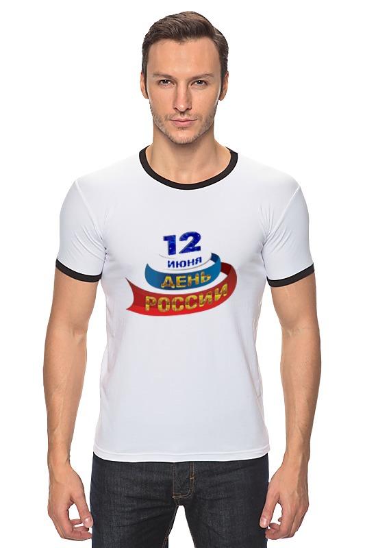 цена Футболка Рингер Printio День россии онлайн в 2017 году
