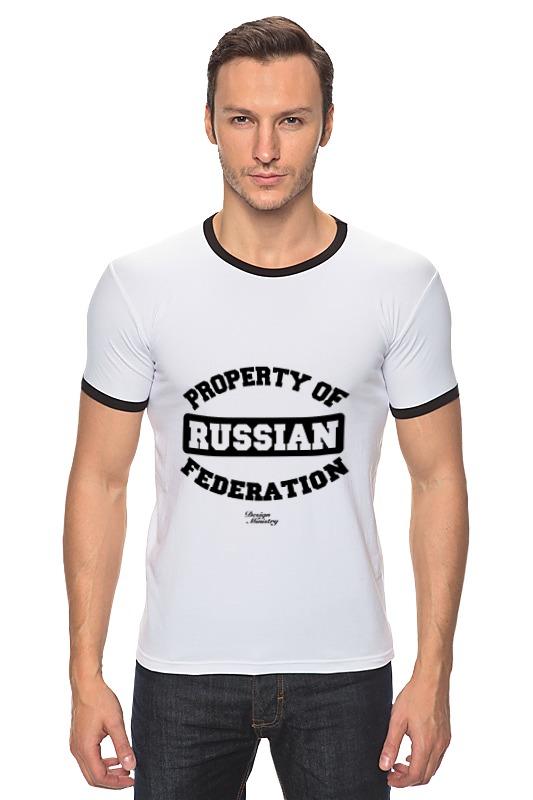 Футболка Рингер Printio Property of russian federation