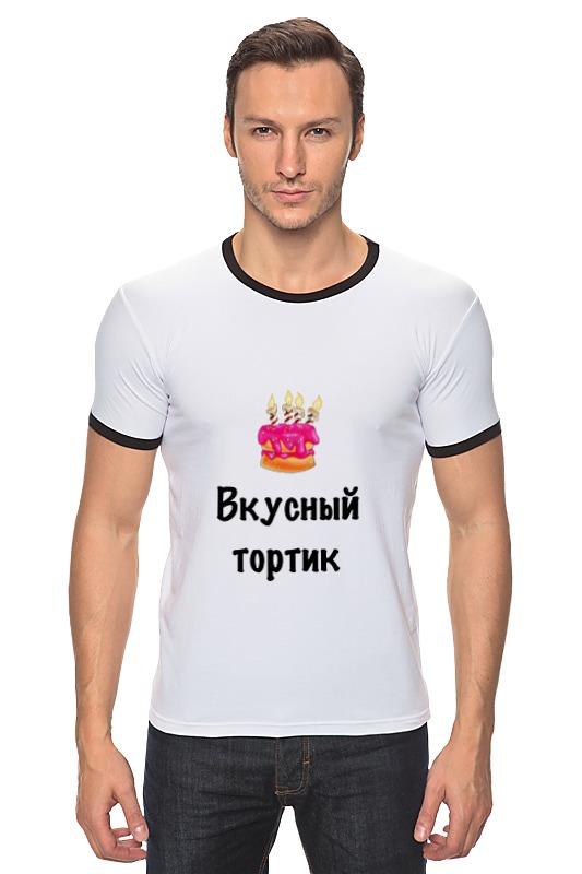Футболка Рингер Printio Вкусный тортик футболка для беременных printio тортик