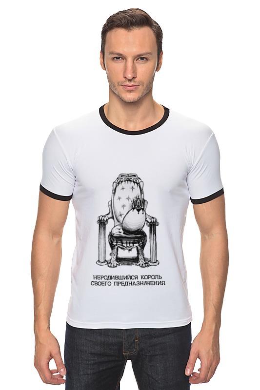 Футболка Рингер Printio Неродившийся король! футболка рингер printio король лев