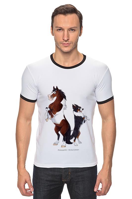 Футболка Рингер Printio Пегий пони/ трехцветный бордер-колли футболка твое футболка с длин рукавомбел 140 1сорт