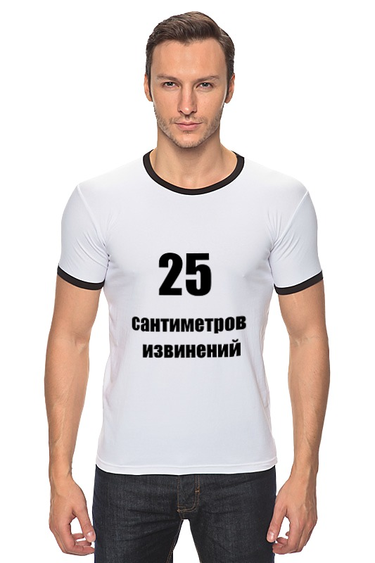 Футболка Рингер Printio Размер не важен футболка рингер printio война никогда не меняется