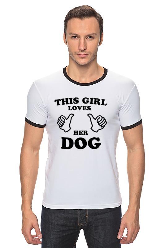 Футболка Рингер Printio Люблю свою собаку большую мягкую игрушку собаку лежа в москве