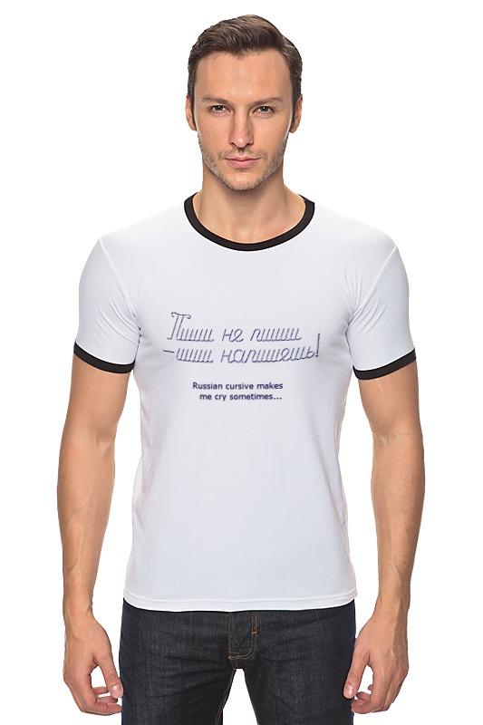 Футболка Рингер Printio Русский курсив футболка рингер printio война никогда не меняется