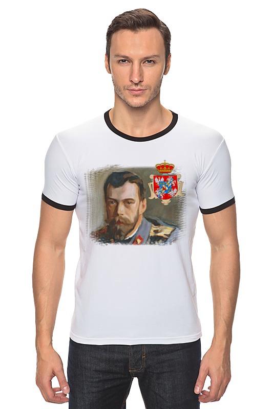 Футболка Рингер Printio Последний император россии последний патрон