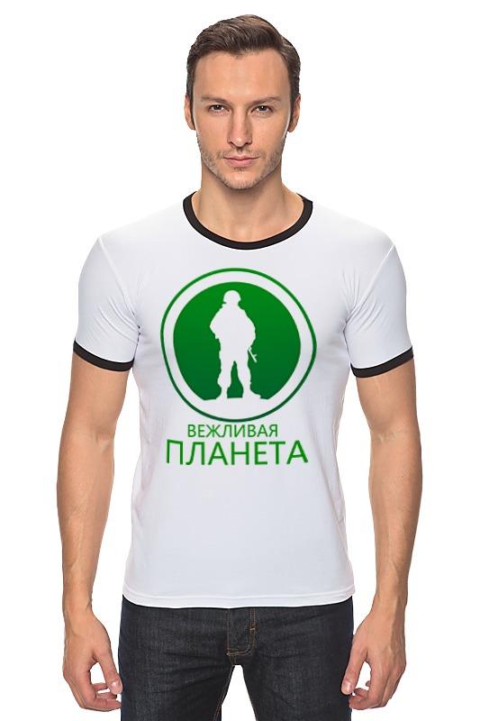 Футболка Рингер Printio Вежливая планета футболка для беременных printio вежливая планета