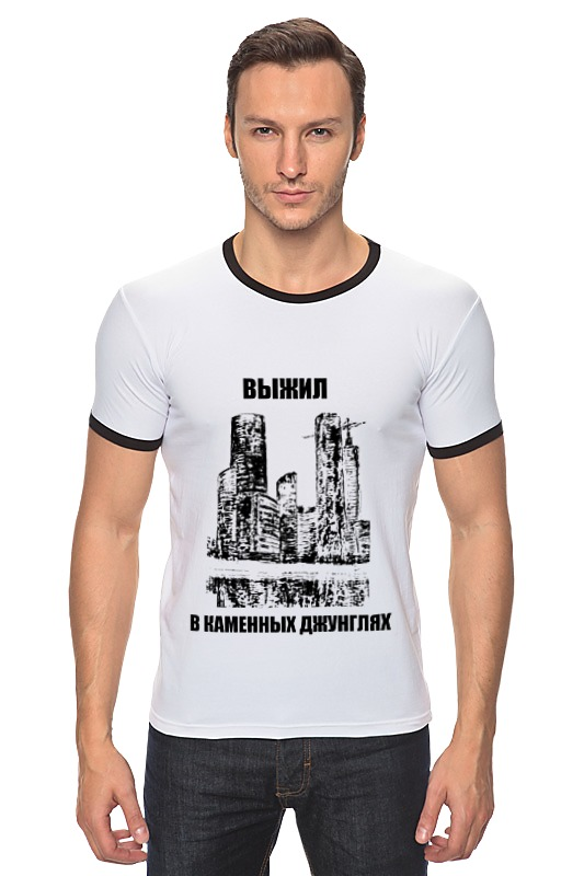 Футболка Рингер Printio Москва-сити бумажник мужской в днепропетровске в мост сити