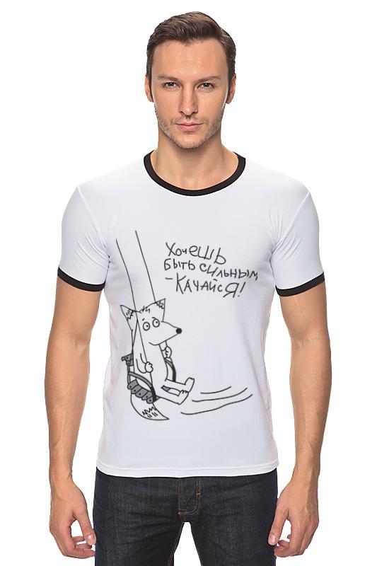 Футболка Рингер Printio Качайся футболка для беременных printio качайся