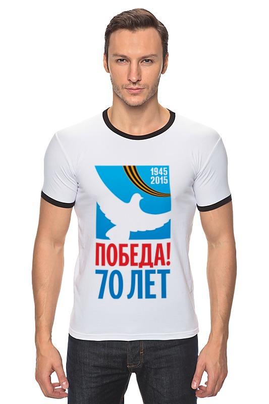 Футболка Рингер Printio День победы (9 мая) футболка рингер printio 70 лет победы