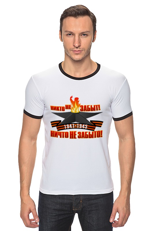 Футболка Рингер Printio Никто не забыт! футболка рингер printio война никогда не меняется