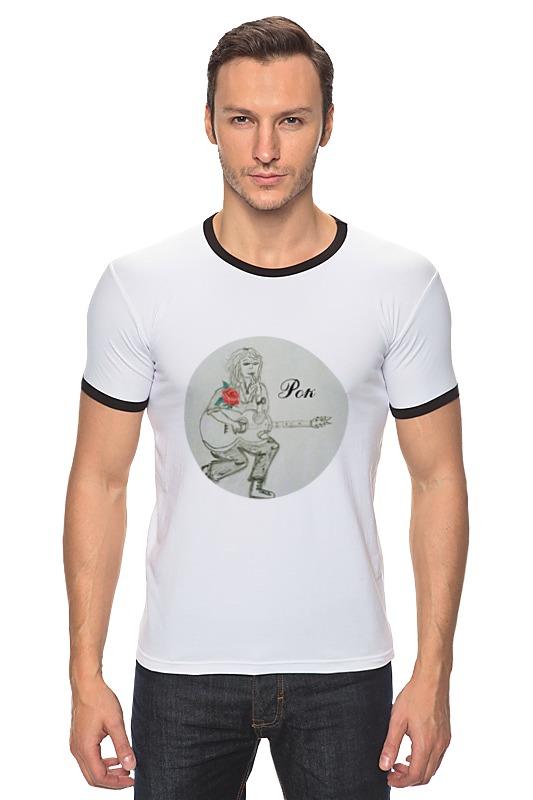 Футболка Рингер Printio Новый романтик футболка рингер printio война никогда не меняется
