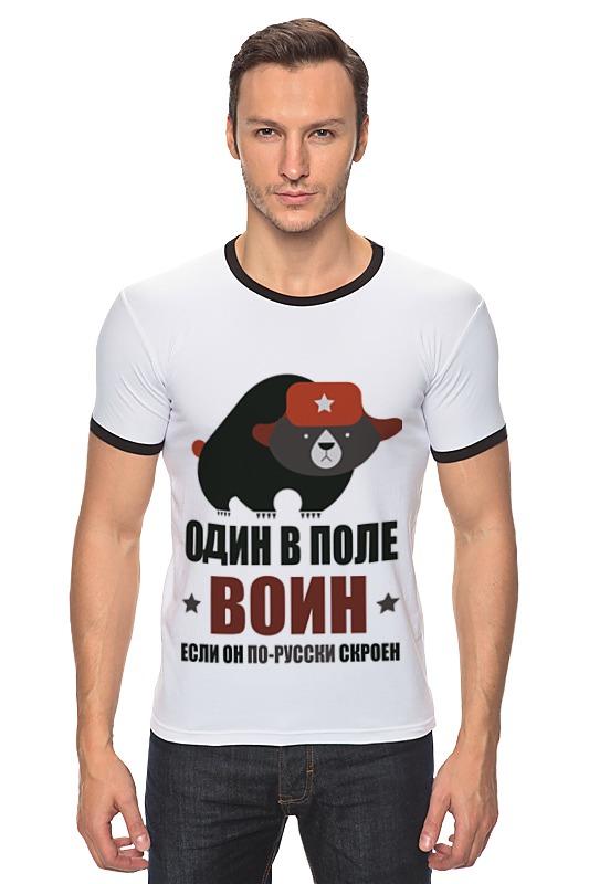 Футболка Рингер Printio Один в поле воин, если он по-русски скроен владимир паркин конкиста по русски