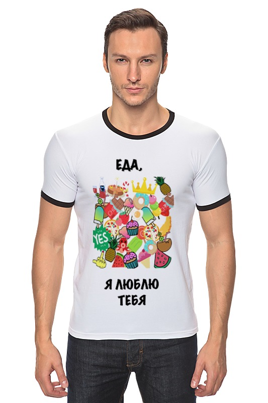 Футболка Рингер Printio Еда, я люблю тебя сумка printio еда я люблю тебя