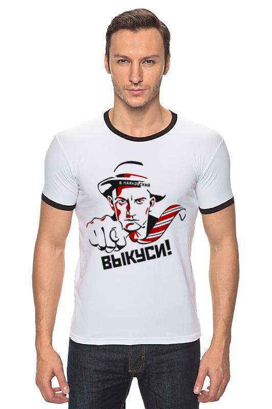 Футболка Рингер Printio Маяковский - выкуси!