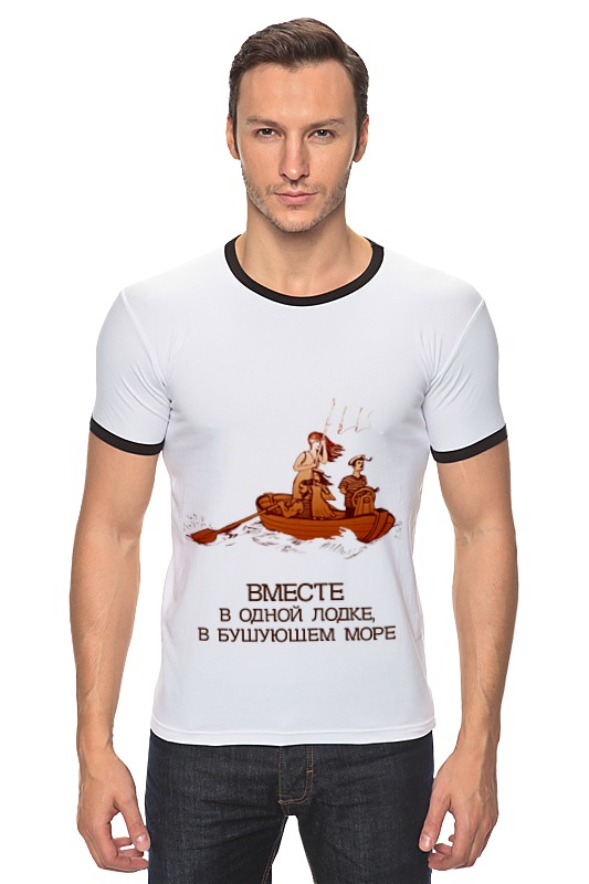 Футболка Рингер Printio Семейная лодка! лодка