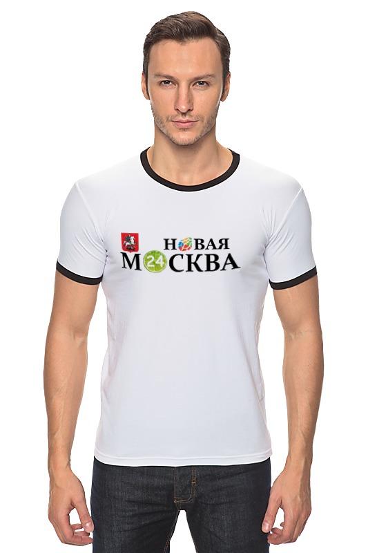 Футболка Рингер Printio Новая москва 24 (официальное сми столицы)