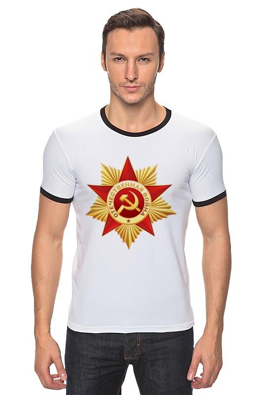 Футболка Рингер Printio Отечественная война футболка рингер printio отечественная война
