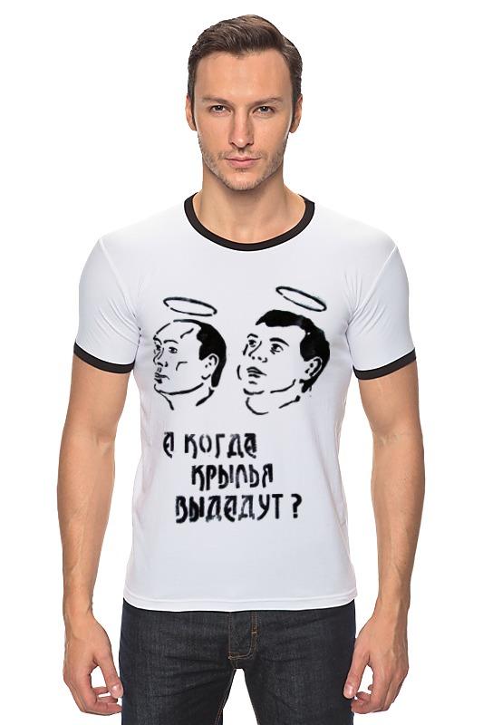 Футболка Рингер Printio Путин & медведев футболка рингер printio путин