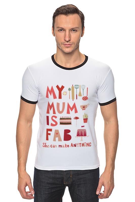 Футболка Рингер Printio Моя мама потрясающая (my mum is fab) парные 3d пазлы где моя мама 15 элементов