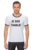 "Футболка ""Рингер"" (Мужская) ""JE SUIS CHARLIE"" - france, франция, шарли, je suis charlie, i am charlie"